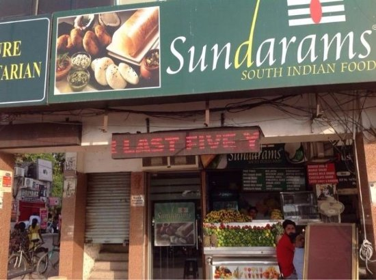 Mohali, Ινδία: Sundarams South Indan Food