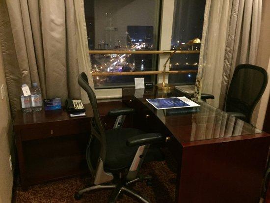 Фотография Radisson Blu Hotel Shanghai New World