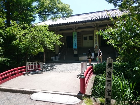 Kamakura Museum of National Treasures