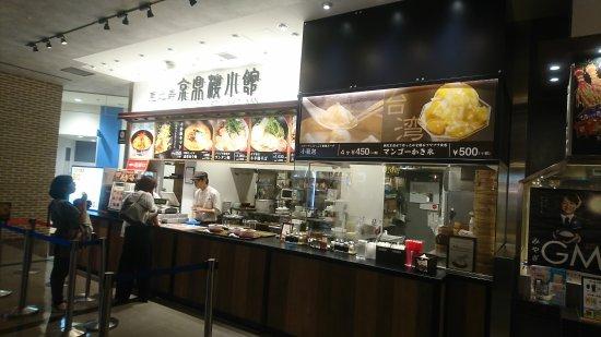 Ebina, Japon : DSC_0721_large.jpg