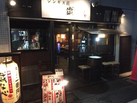 Tokyosakemeshiyahonpo Fukumimido: photo0.jpg