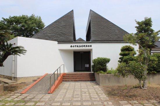 Amacho Gotobain Museum