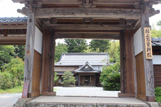 Murakami House Museum
