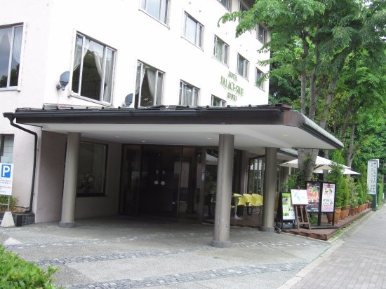Palace side hotel kyoto japon voir les tarifs 24 for Hotel jardin de fleurs kyoto