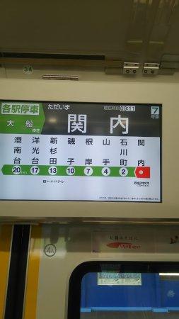 Kanto, Japan: 列車資訊