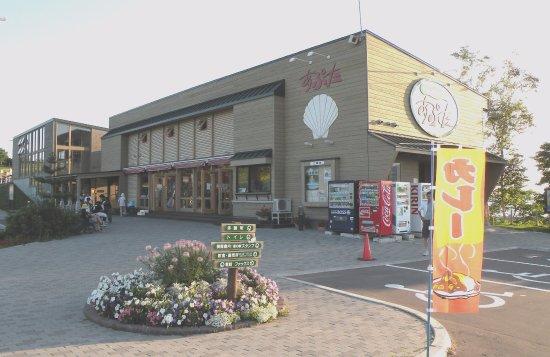 Toyako-cho, Japan: 道の駅 あぷた