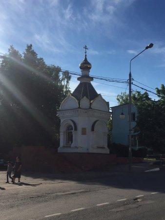 Panteleymon's Chapel