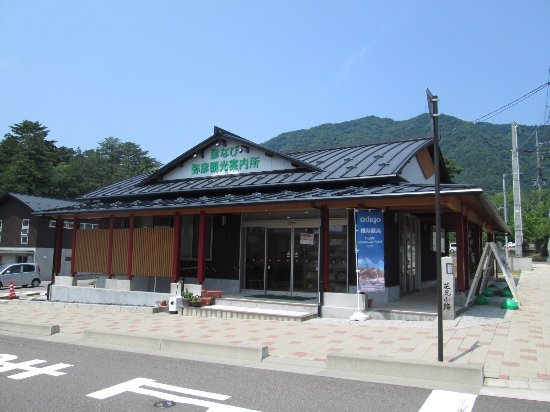 Yahiko Tourist Information Center