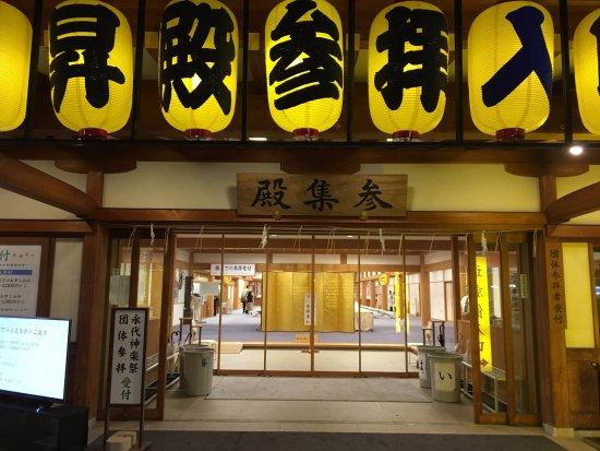 Kuil Yasukuni: Yasukuni Shrine