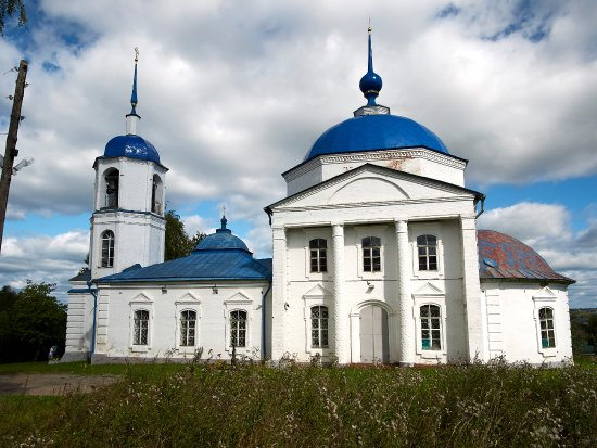 Church of the Presentation of the Lord