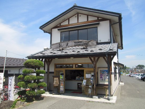 Hiraizumicho Tourist Information Center