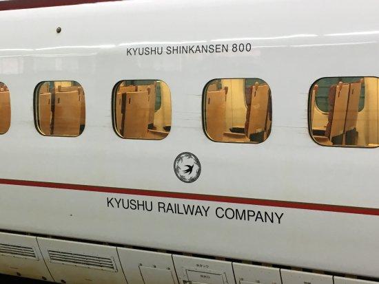 Kyushu-Okinawa, Japón: photo5.jpg