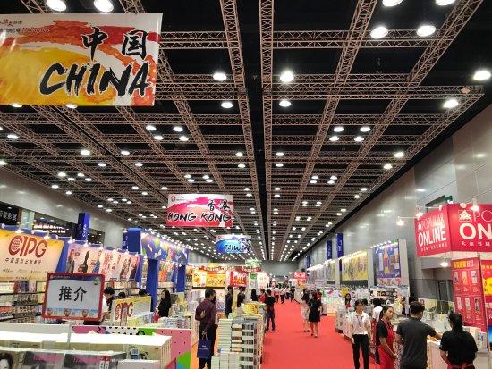 Kuala Lumpur Convention Centre: photo4.jpg