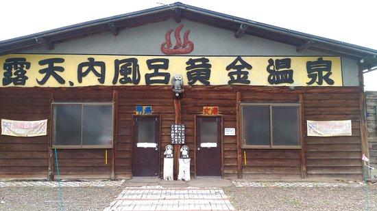 Rankoshi-cho, Japan: P_20170627_162600_large.jpg