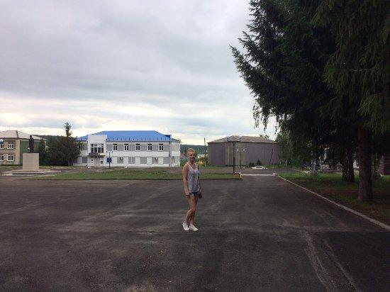 Kosikha, Rosja: Косиха