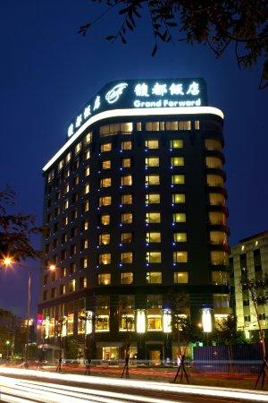 Grand Forward Hotel Photo