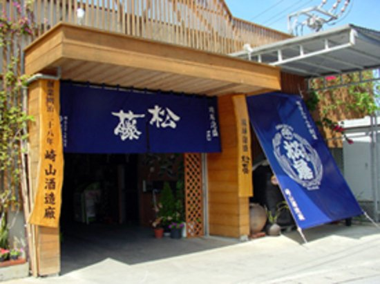 Kin-cho, Japan: getlstd_property_photo