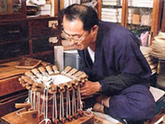 Mukouyama Gakkiten