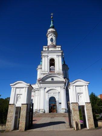 Mini-hotel Narva : Кингисепп