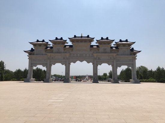 Baotou, Kina: photo3.jpg