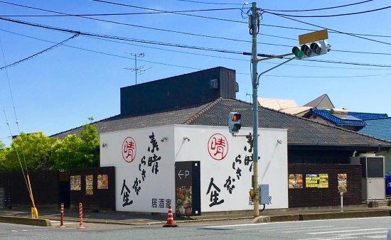 Ube, Giappone: 素晴らしきかな人生 宇部店 外観