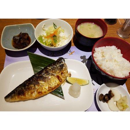 Kaihomaru : PicsJoin_2017628182243632_large.jpg