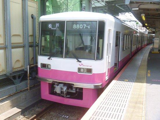Kamagaya, Japon : 先頭車