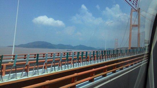 Zhoushan Kuahai Bridge: 舟山跨海大橋