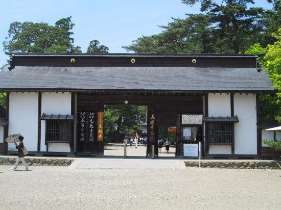 Motsu-ji Temple: 山門の正面