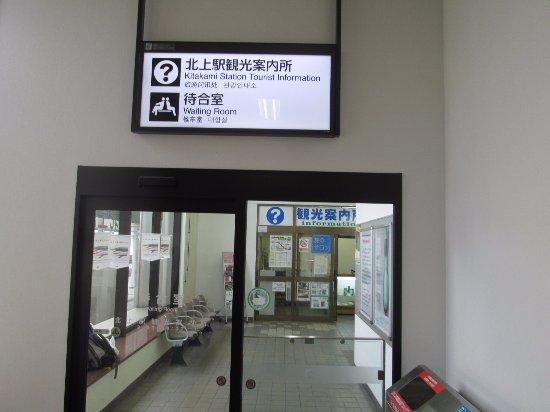 Kitakami Station Tourist Information Center
