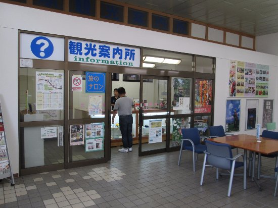 Kitakami Station Tourist Information Center