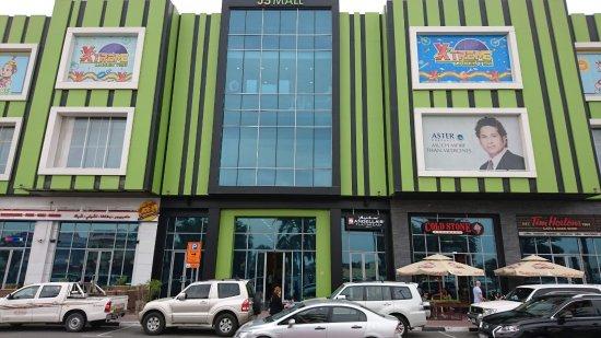 J3 Mall