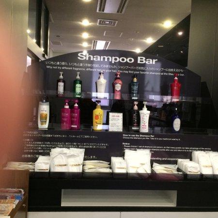 Hotel Abest Naganoekimae: มีแชมพูหลายยี่ห้อให้เลือก พร้อมอุปกรณ์อาบน้ำ