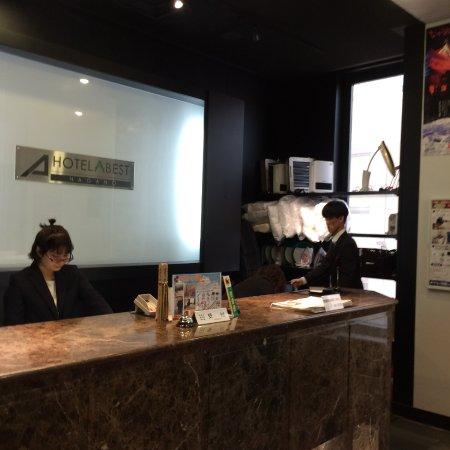 Hotel Abest Naganoekimae: ฟร้อน มีหมอน มีเครื่องฟอกอากาศให้ยืมได้
