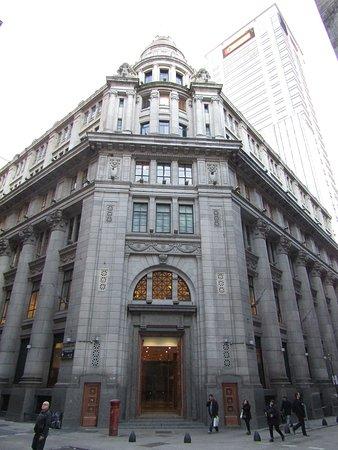 Banco Aleman Transatlantico