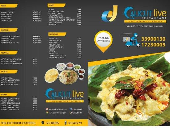Food City Restaurant Bahrain Menu