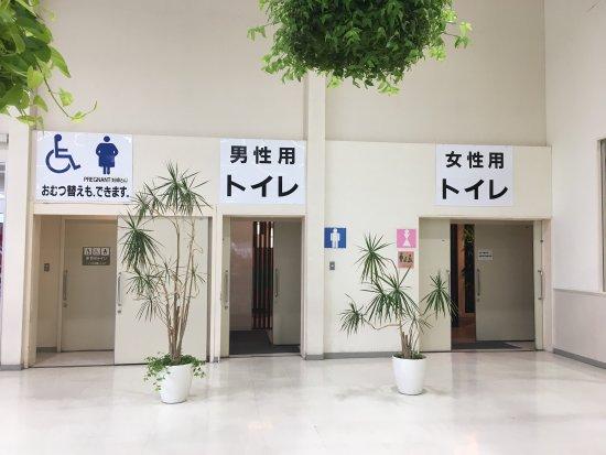 Takosenbei no Sato