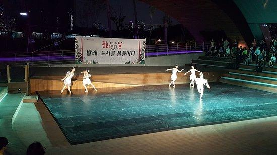 Suwon Photo
