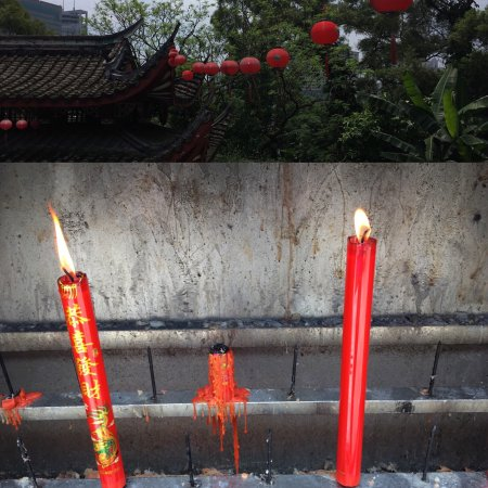 Yushan Mountain: photo0.jpg