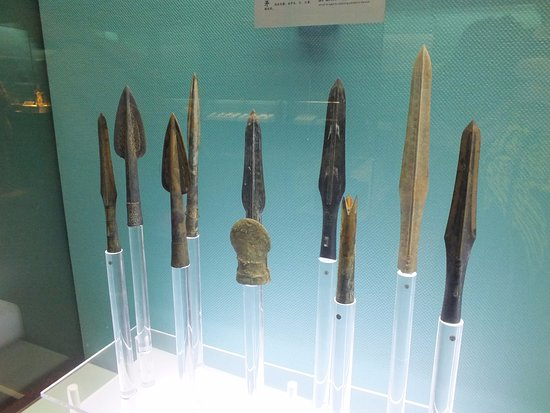 Jingzhou, Китай: Spearheads