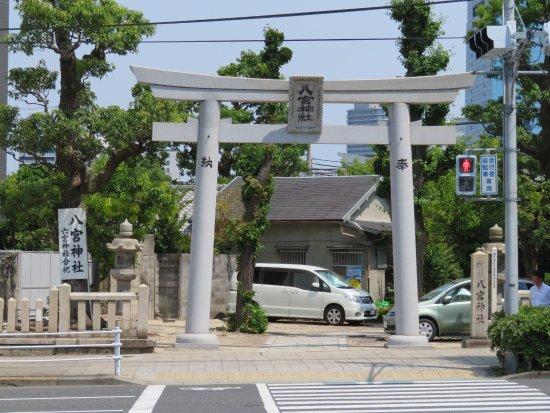 Kobe Photo