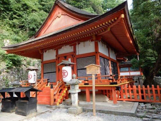 Taka-cho, Japón: Konpira Shrine
