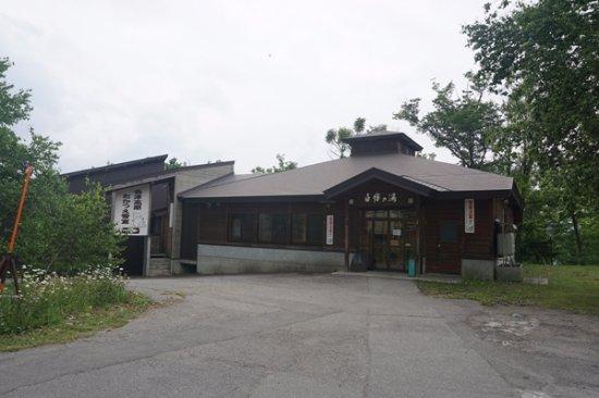 Takatsue Onsen Shirakaba no Yu