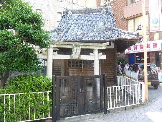Inari Daimyojin