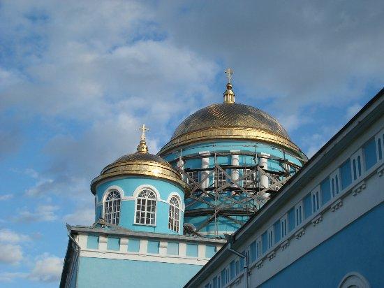 Novo-Kazanskiy Cathedral