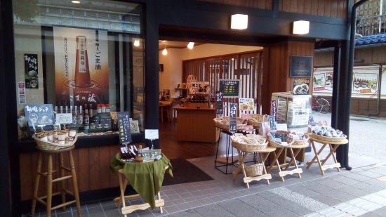 ごまの蔵 高山店