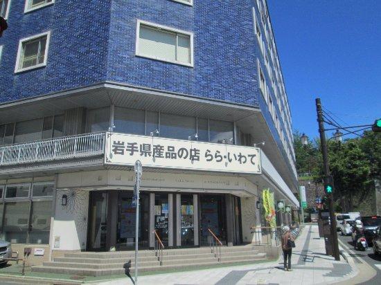 Lala Iwate, Morioka