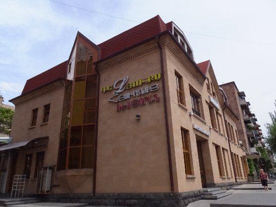 Deluxe Hotel Yerevan : photo0.jpg