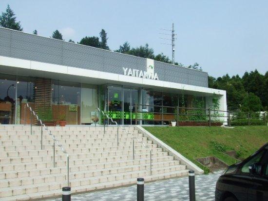 Yaita Foto