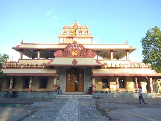 Shri Vyas Ashram